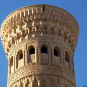 kalon-Minaret